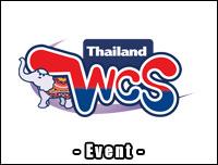 Postponed Event | เลื่อนการจัดงานไม่มีกำหนด World Cosplay Summit 2020