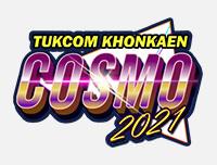 🟨 Date Changed | เปลี่ยนวันที่จัดงาน Tukcom Khonkaen Cosmo 2021