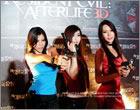 เพิ่มรูปงาน Resident Evil Afterlife