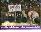 ไฟล์วิดีโอ Chiang Mai Loy Krathong Cosplay Parade