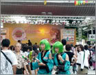 เพิ่มรูปงาน J-Trends Tabemono Lover