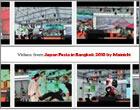 เพิ่มวิดีโอการประกวดคอสเพลย์ Japan Festa in Bangkok 2010