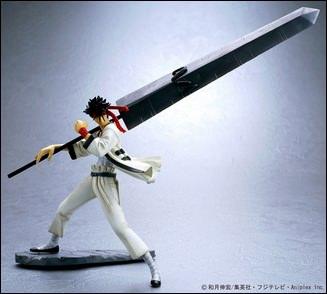 Props - Zanbato - Rurouni Kenshin
