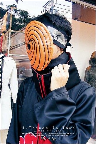 Props - Tobi's Mask - Naruto