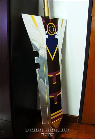Props - Edge Vanhite's Pyreblade - Atelier Iris 3: Grand Phantasm